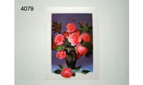ROZEN/3D POSTER 39X29CM/91