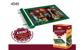 PUZZEL CARPET TOT 1500 STUKJES/109