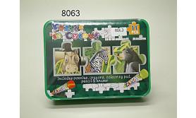 WILDE DIEREN PUZZEL BOX/57